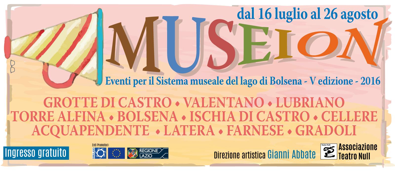 museion 2016
